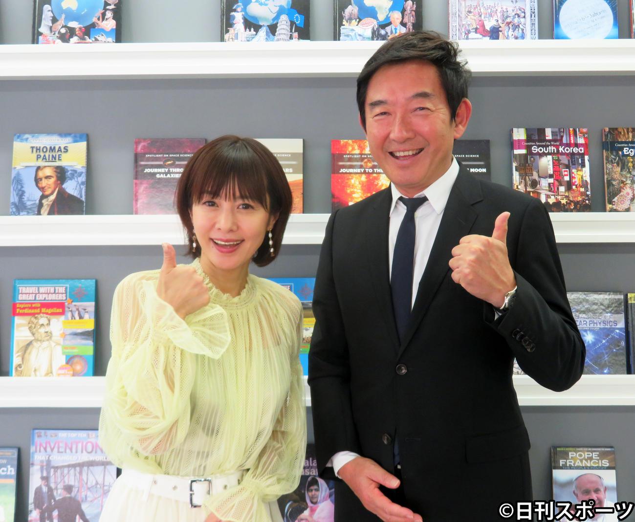 取材会に出席したさとう珠緒(左)と石田純一(撮影・川田和博)