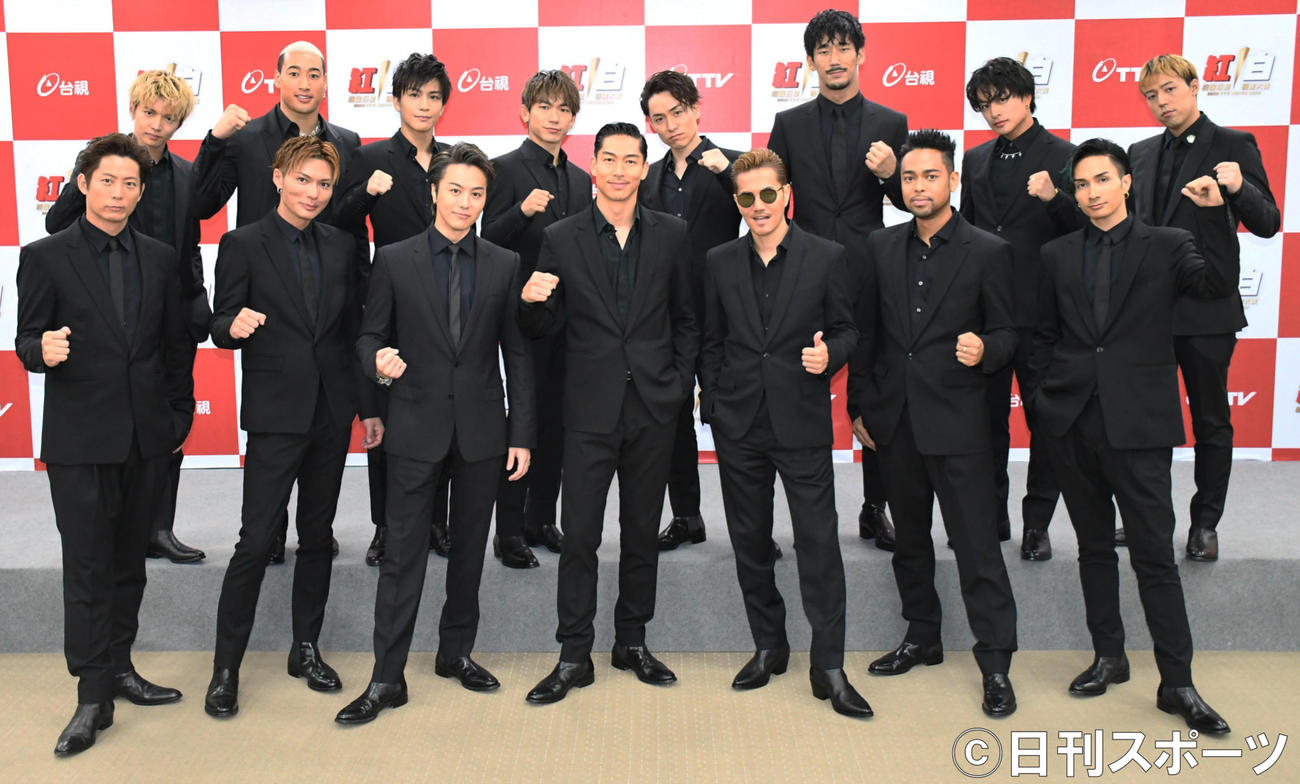 EXILE(2020年1月12日撮影)