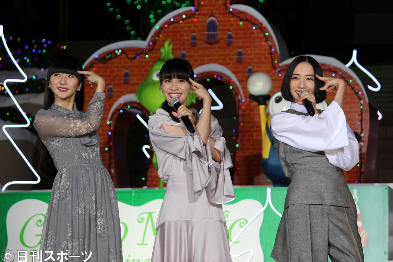 Perfume(2018年11月26日撮影)