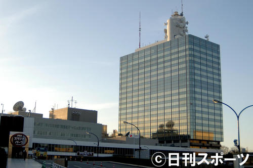 """Photo of Started simultaneous trial delivery service of """"NHK Plus"""""""