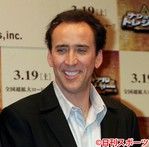 Photo of N. Cage dating Japanese women again