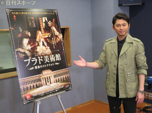 Photo of Tsubasa Imai opens public post-recording at the Prado Museum