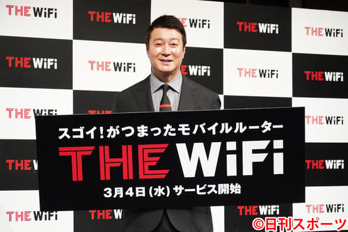 "Photo of Koji Kato ""Why me"" appointed as a wrestler CM"