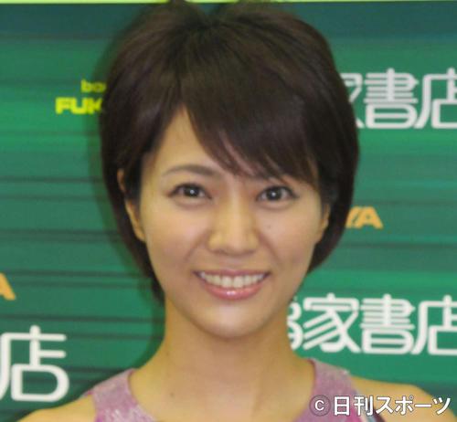 Photo of 村井美樹のギャップに話題「ちょっと隠してた…」