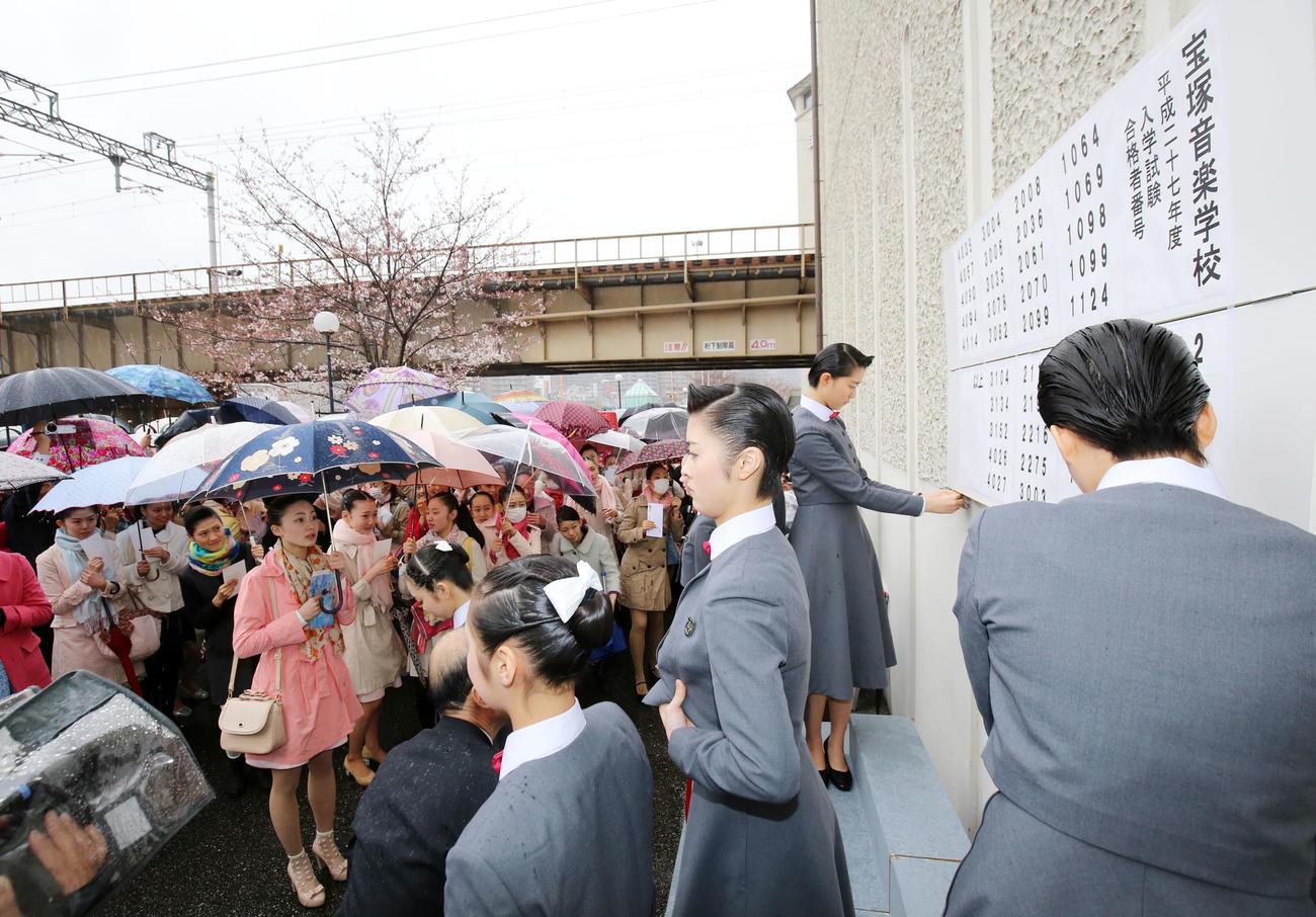 宝塚音楽学校の合格発表で番号を確認する受験者たち(2015年3月撮影)