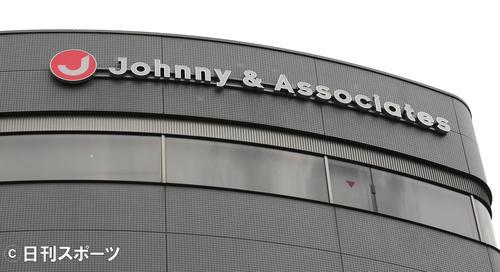 Photo of Johnnys cancels performances by Masahiko Kondo, Kismai stage, etc.