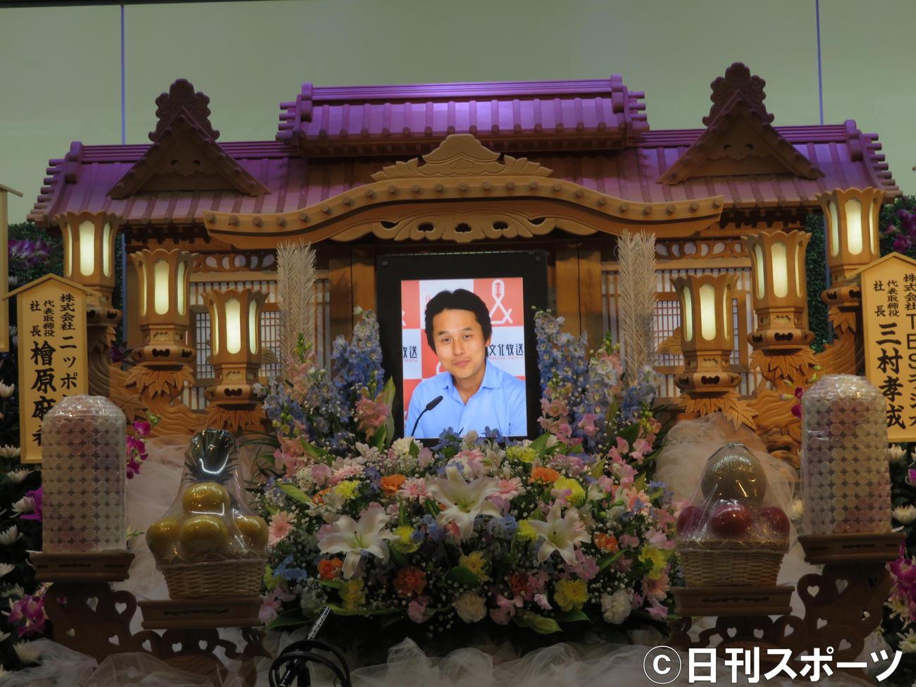 松島茂さんの祭壇(2020年2月27日撮影)