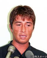 Photo of Defendant Kenji Haga sentenced to 1 year in prison, real estate transfer case