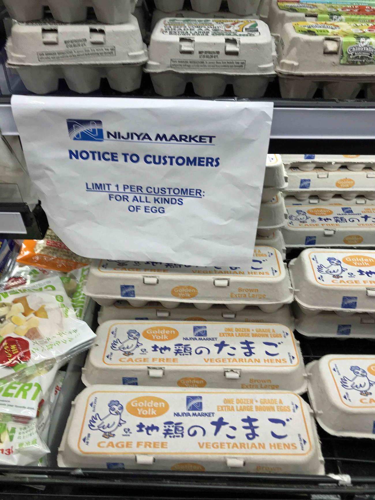 日系マーケットでは卵は手に入るが、購入は1人1ケースに制限されている