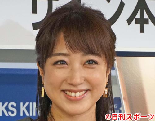 川田アナ「わからないことだらけ」戸惑いの妊婦生活