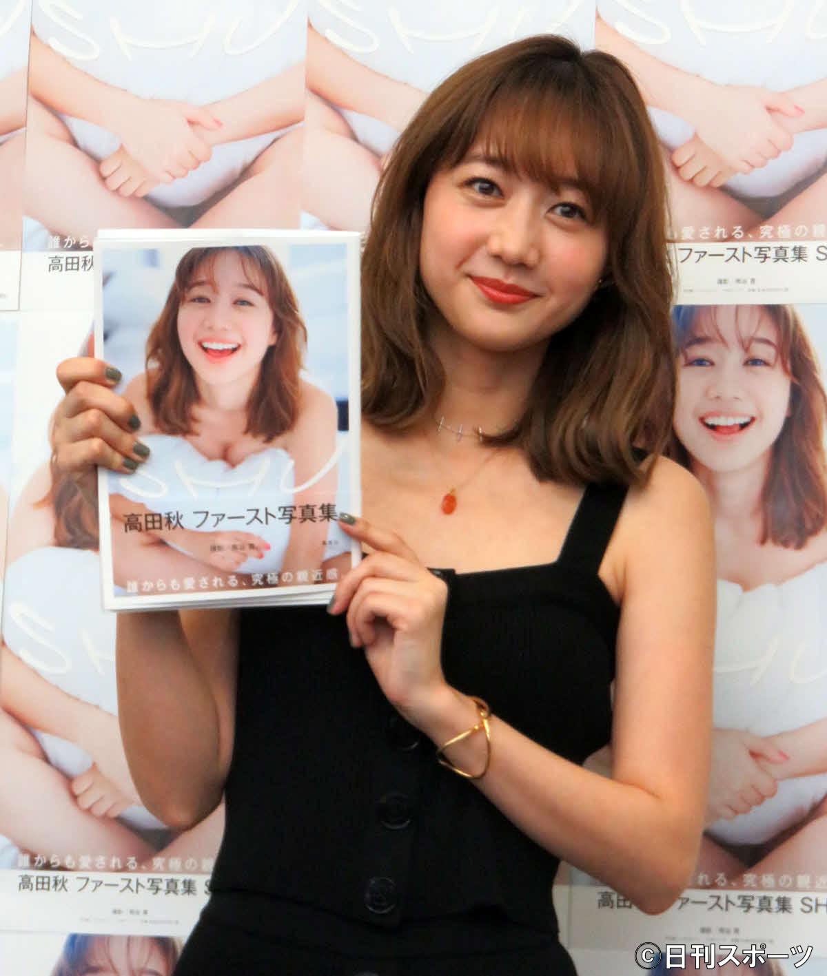 初写真集「SHU」を発売した高田秋