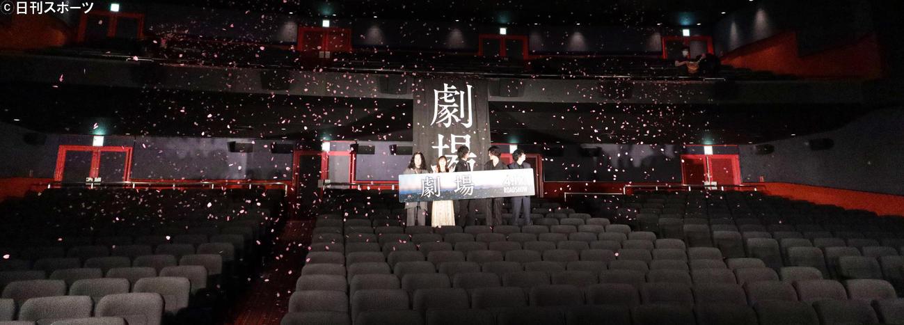 無観客で舞台あいさつを行った左から原作者の又吉直樹、松岡茉優、山崎賢人、寛一郎、行定勲監督(撮影・中島郁夫)