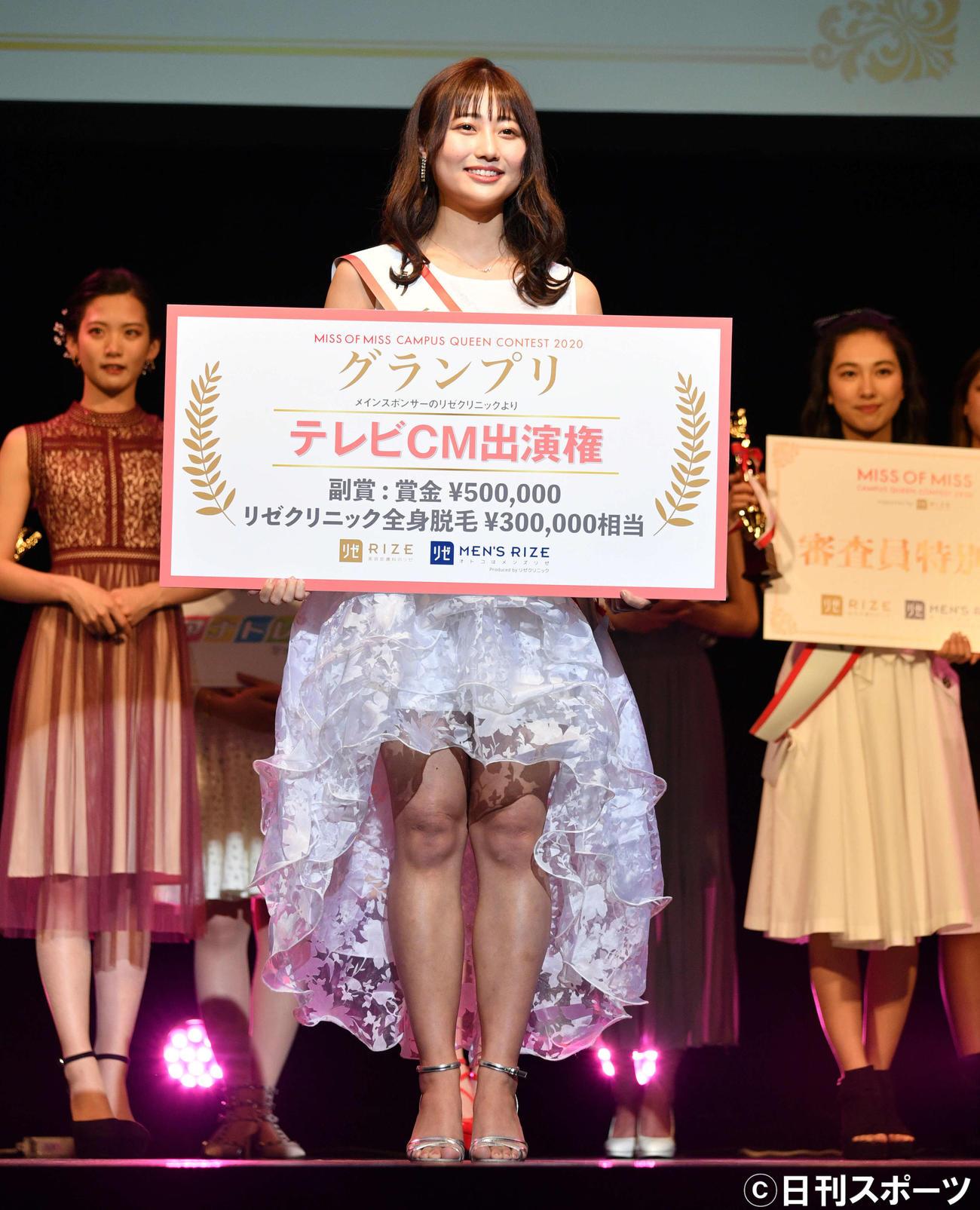 グランプリを受賞した日本大学の西脇萌さん(撮影・滝沢徹郎)