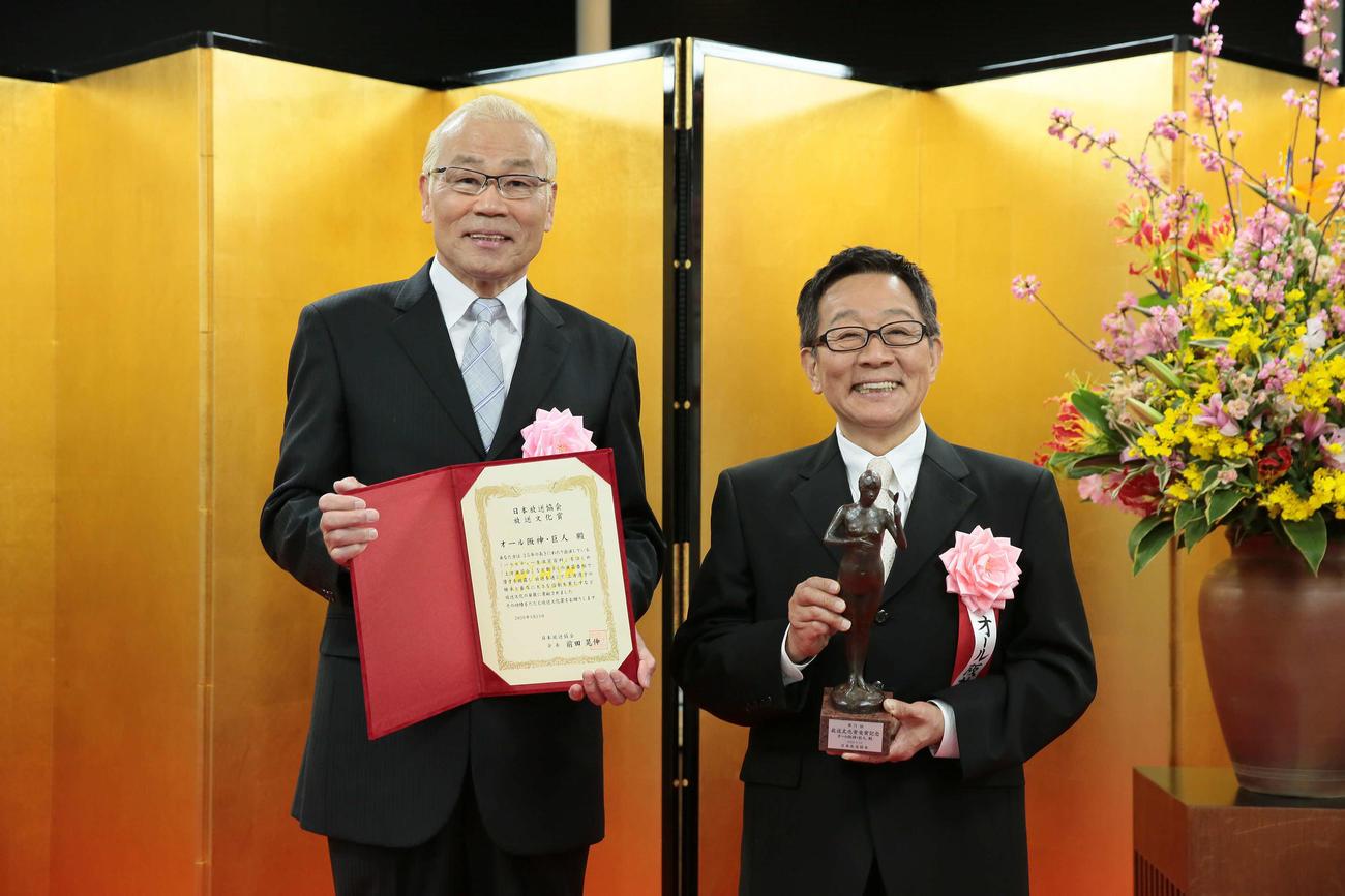 NHK大阪放送局で行われた「第71回日本放送協会放送文化賞」の贈呈式に出席したオール阪神(右)と巨人(外部提供)