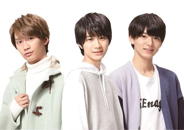 サタデープラスの新コーナーに出演する左から藤原丈一郎、嶋崎斗亜、西村拓哉(C)MBS