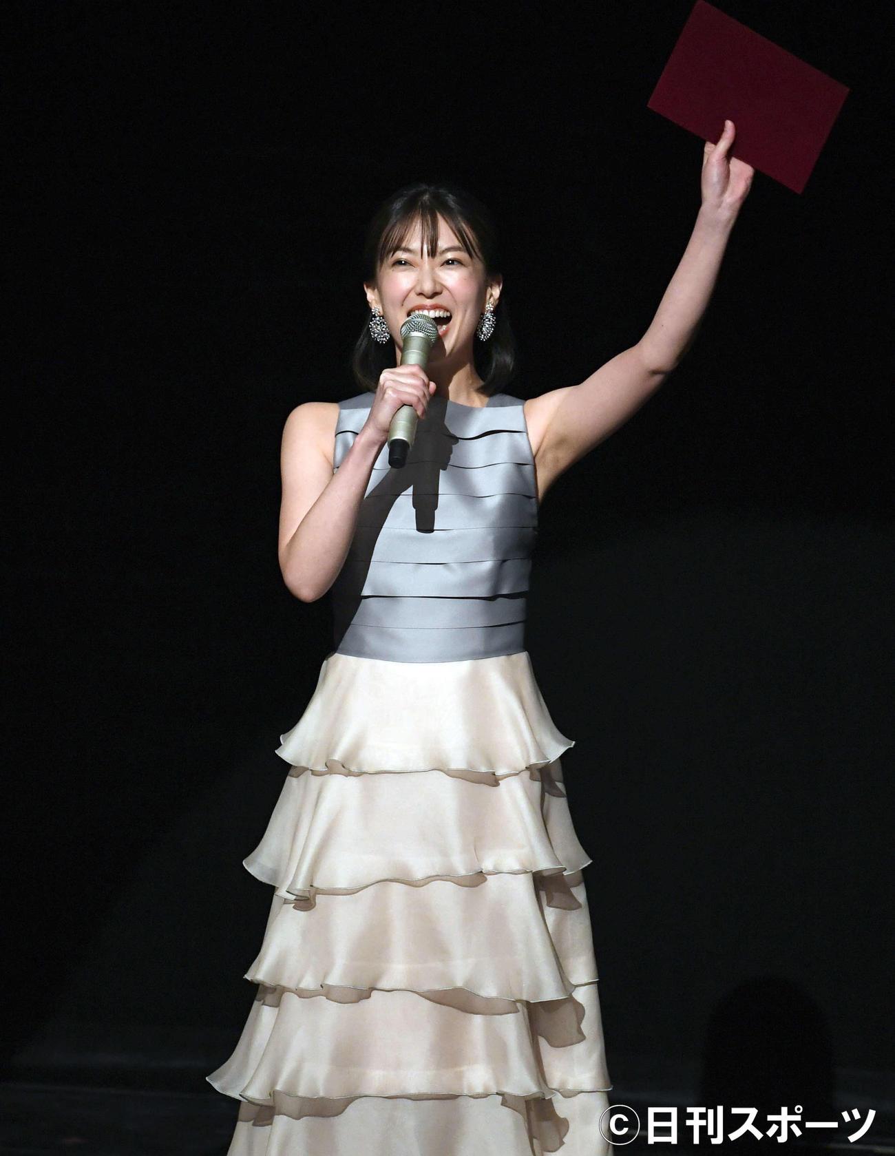 麻由子 結婚 和久田