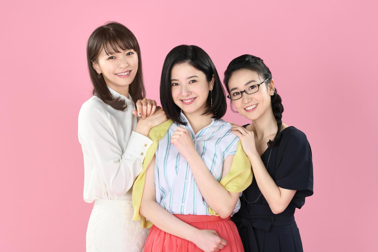 3年ぶりに復活する日本テレビ系スペシャルドラマ「東京タラレバ娘」に出演する、左から栄倉奈々、吉高由里子、大島優子