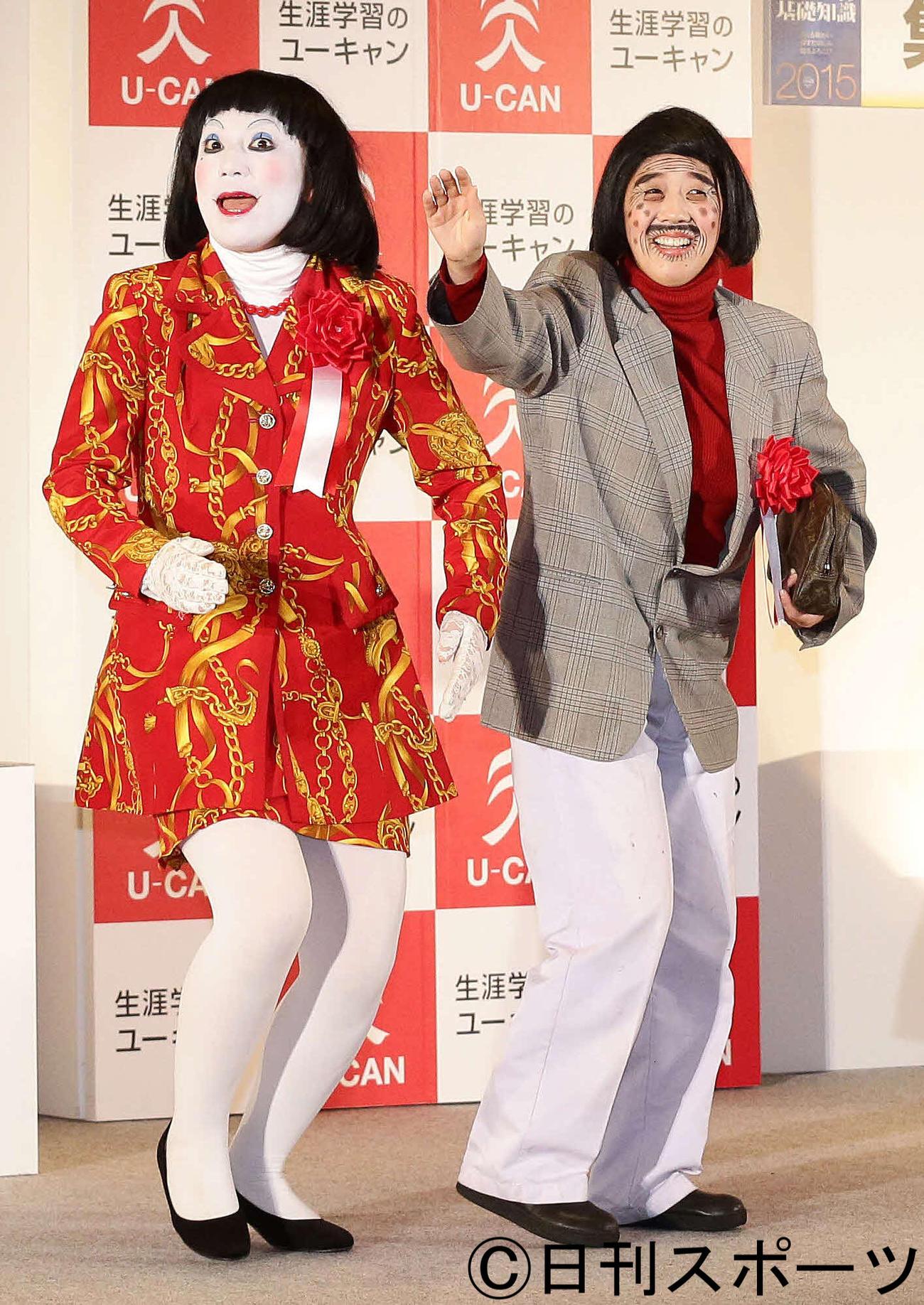 日本エレキテル連合(2014年12月1日撮影)