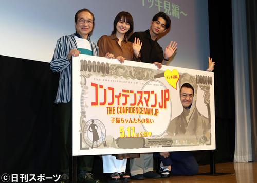 映画「コンフィデンスマンJP」に出演する左から小日向文世、長沢まさみ、東出昌大、小手伸也(2019年4月7日撮影)