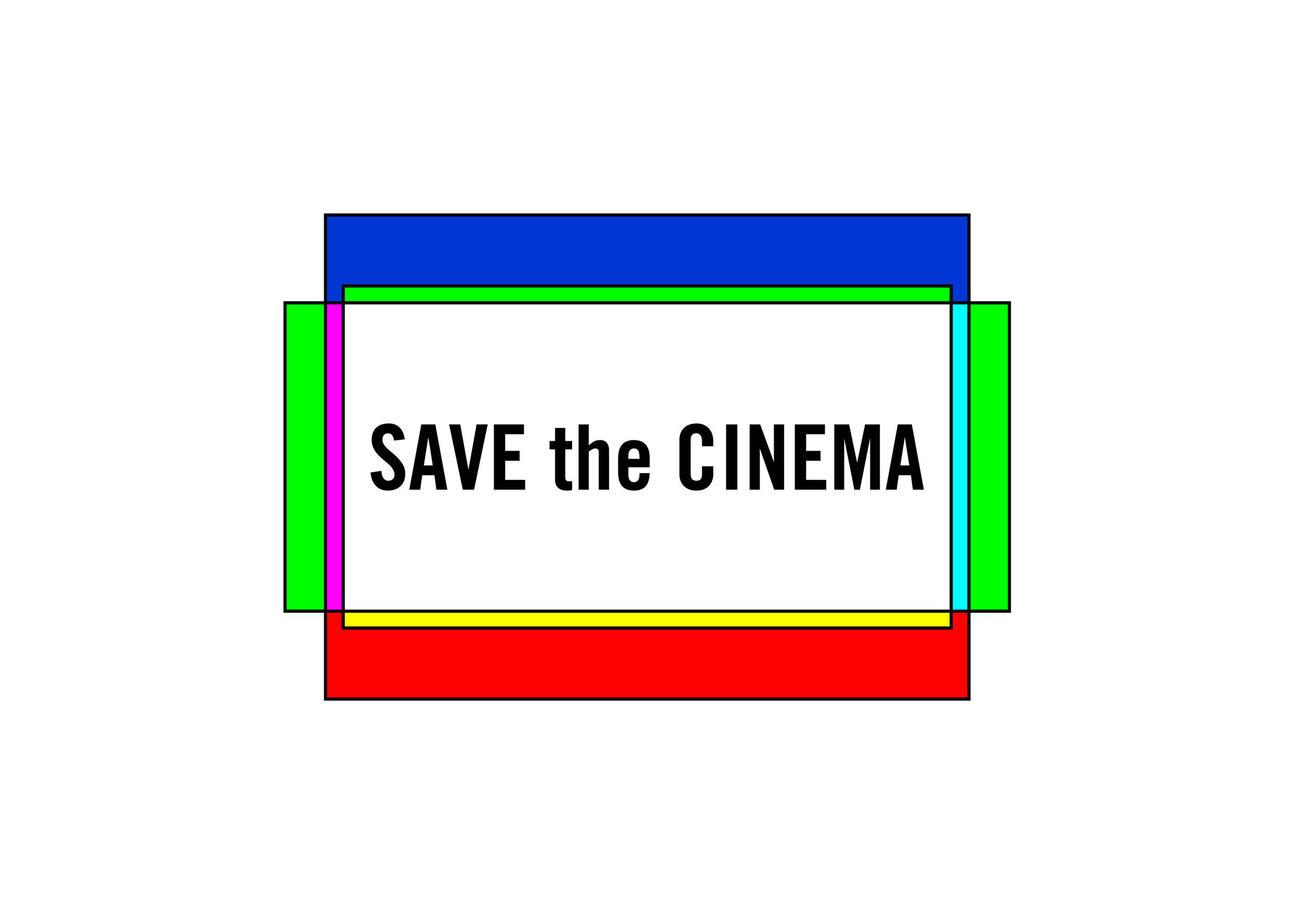 ミニシアターの救済を目的としたプロジェクト「#SAVE THE CINEMA ミニシアターを救え!」のロゴ