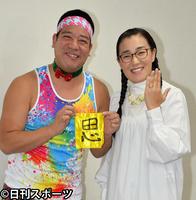 たんぽぽ白鳥久美子(右)とチェリー吉武
