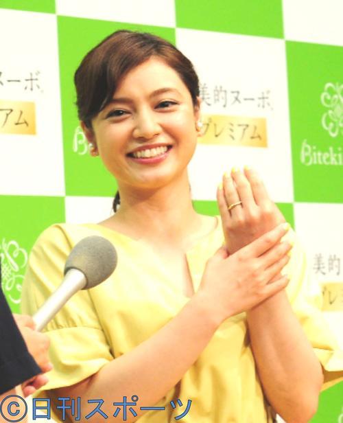 "Photo of Nagatomo & Airi Taira ""Thank You"" for Corona Divorce"