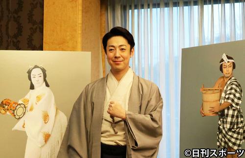 Photo of Kabuki was scheduled to appear in Kikunosuke.