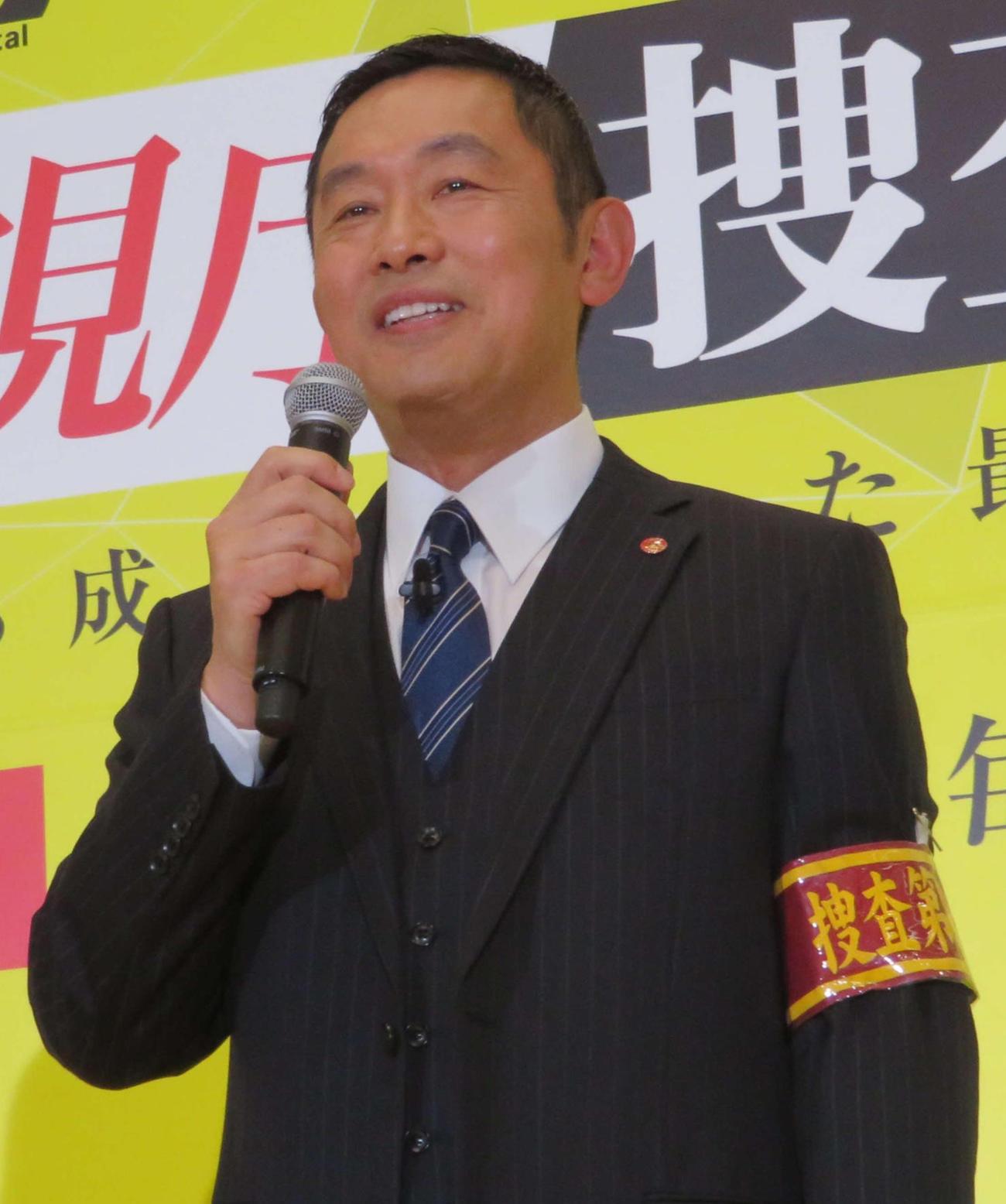 内藤剛志(2018年4月7日)