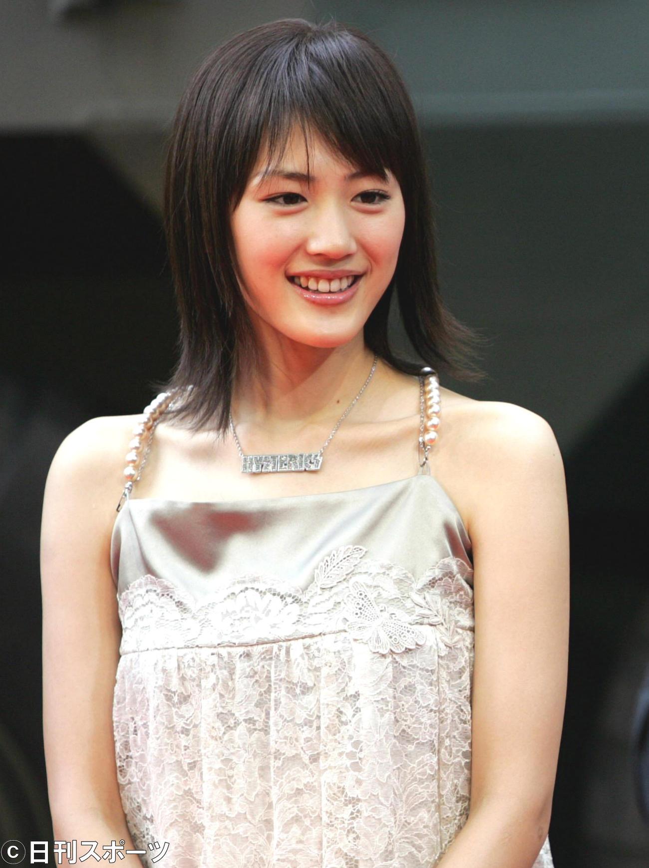 綾瀬はるか(05年5月)