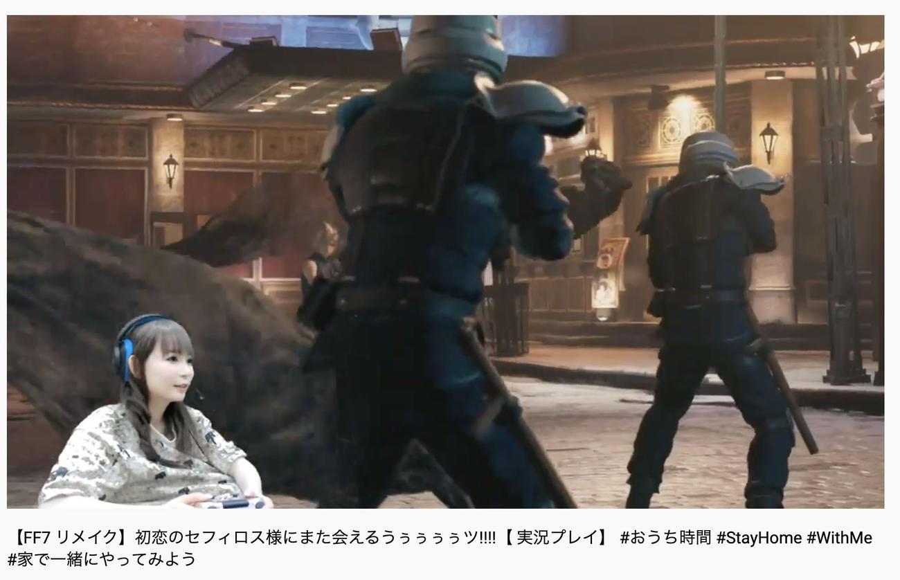 YouTubeチャンネルを開設した中川翔子
