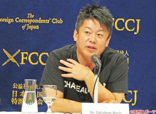 "Photo of Mr. Horie ""It is necessary to pay attention to the legislative movement that goes into private rights"""
