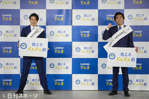 "Photo of Single Nobucobu Takashi Yoshimura ""I met a person after a long time"""