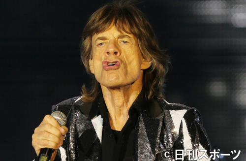 Photo of New Stones song Mick and Keith also work remotely
