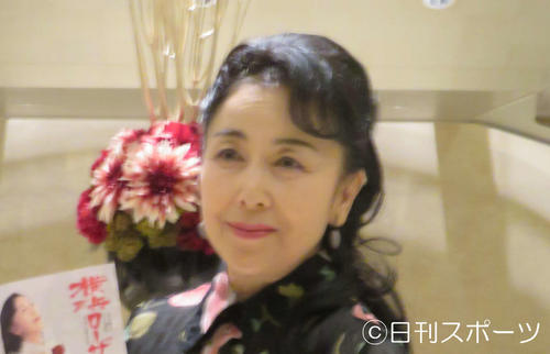 "Photo of Goji Daiko ""I'm just really sorry"" ""Sister"" Okae mourns"