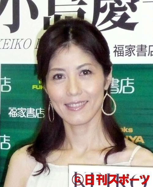 Keiko Kojima [photographed in October 2011]