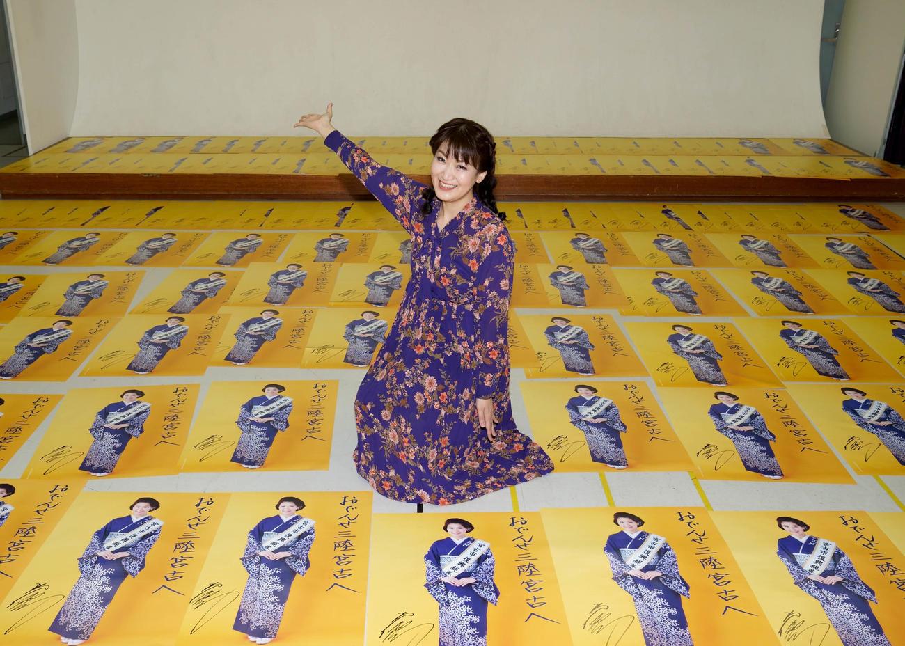復興親善大使を務める岩手・宮古市へ、1500枚のポスターに直筆サイン入れを行いエールを送った市川由紀乃