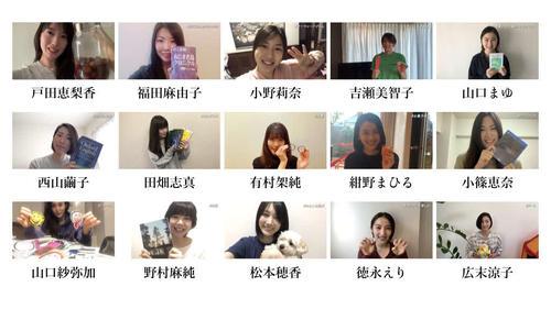 自撮り動画リレー「My Favorite moment~私のお気に入りの○○~」に登場するフラーム所属の女優たち