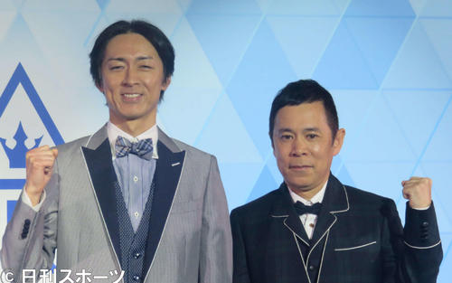 Photo of Okamura and Yabe exchanged their contact information 10 years ago