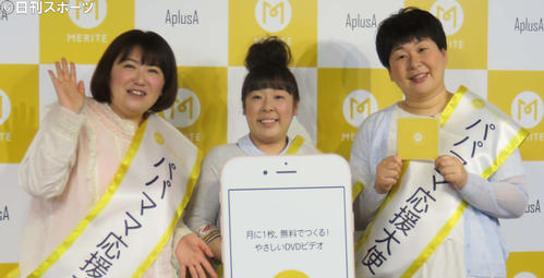 "Photo of Apologized by Morinaka staff for posting ""Itte Q!"""