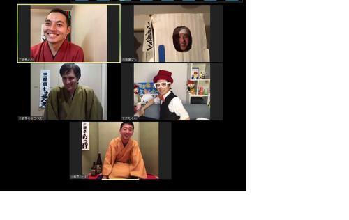 """Photo of Launch of """"remote rakugo"""" from home of Sanyutei Tomu"""