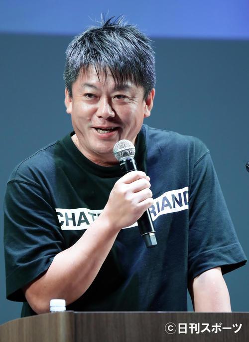 Photo of 堀江貴文氏「アホみたいな言説」検察定年延長抗議に