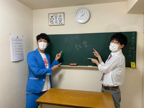 Photo of There is a high school and popular Tosa brothers showcase a miniature classroom