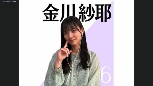 オンライン会見でポーズをとる乃木坂46金川紗耶