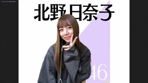 オンライン会見でポーズをとる乃木坂46北野日奈子