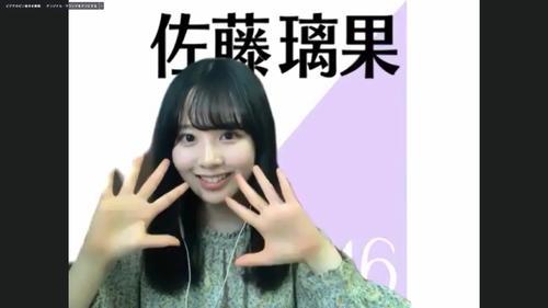 オンライン会見でポーズをとる乃木坂46佐藤璃果