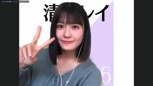 オンライン会見でポーズをとる乃木坂46清宮レイ