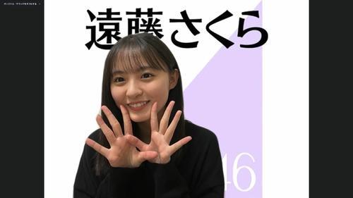 オンライン会見でポーズをとる乃木坂46遠藤さくら