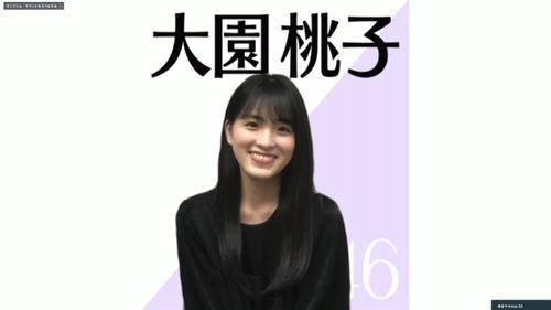 オンライン会見でポーズをとる乃木坂46大園桃子