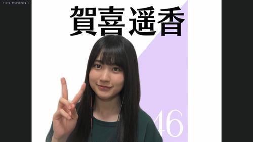 オンライン会見でポーズをとる乃木坂46賀喜遥香
