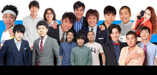 ワタナベエンターテインメント公式TikTokアカウントにて25日から1週間、午後8時より日替わり生配信する同社所属芸人たち